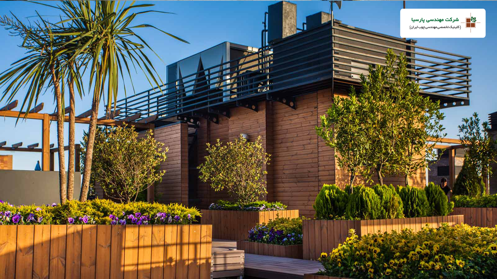 building-garden-thermowood